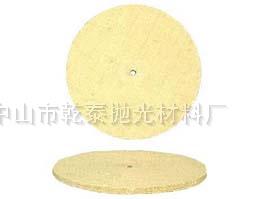 車線麻輪 鋅合金粗抛輪 鋁合金粗抛輪口紅蓋粗抛輪
